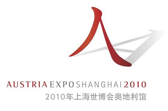 Expo2010_Kachel